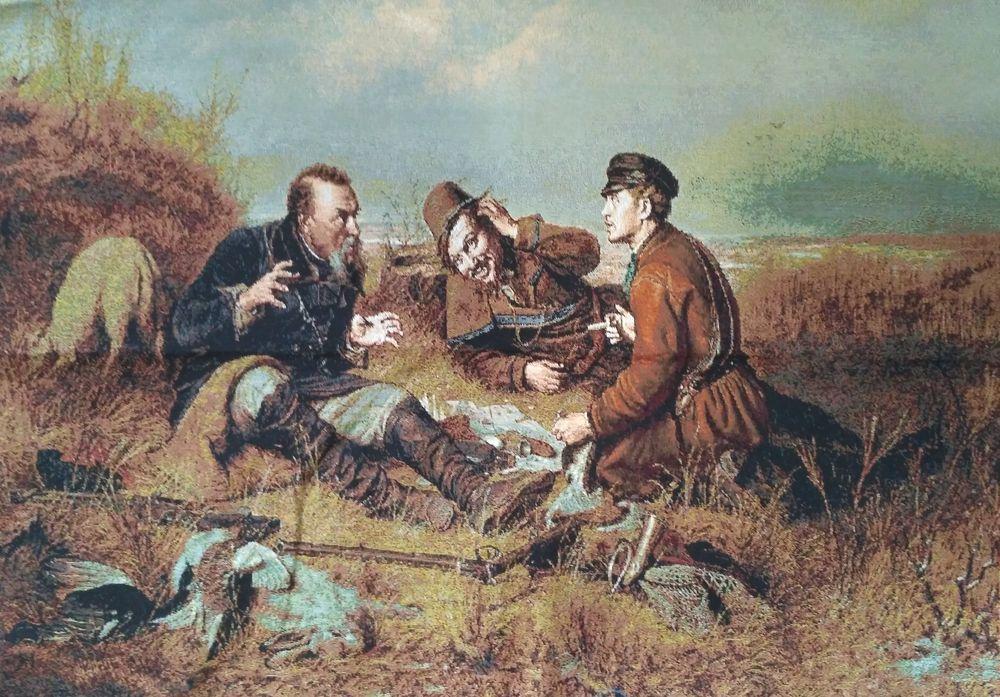 рисунок охотники на привале комитета социальной